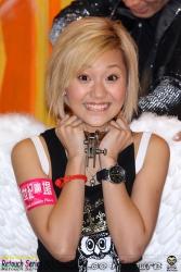 Miki「嘩鬼飛髮舖」@ 旺角新世紀20061028  (4665 views)