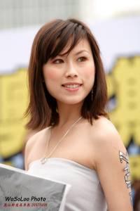 Nicole Lau (11240 views)