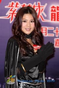 周秀娜@西九龍中心20120129 (5435 views)
