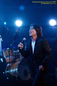 Danny Summer Concert 2007 (8590 views)